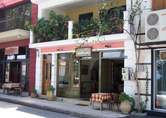 Restaurant-Inomagirion