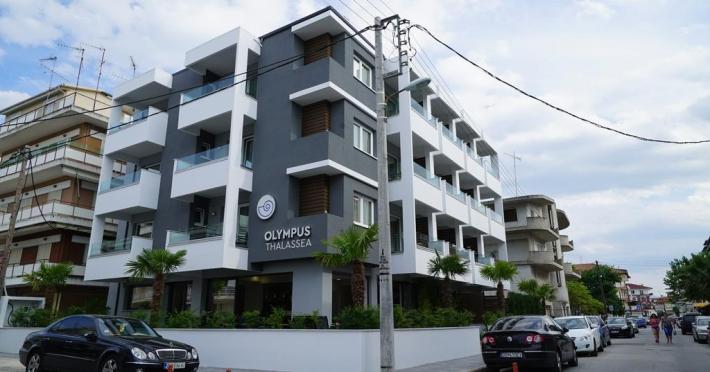 Hotel Olympus Thalassea