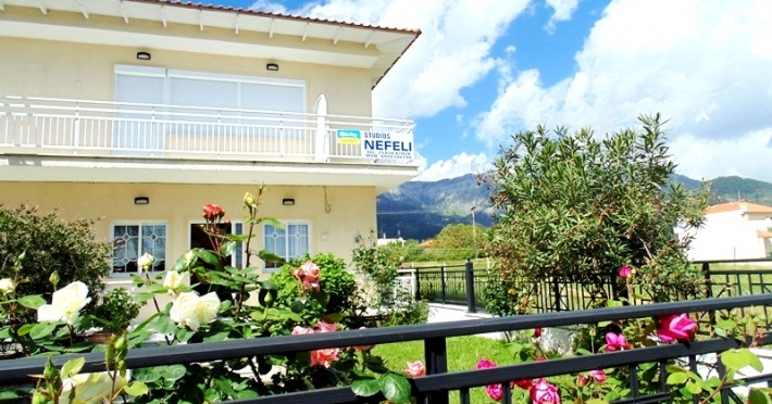 Studio Nefeli