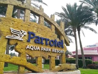 PARROTEL AQUA PARK RESORT (EX PARK INN by RADISSON)
