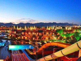 Hotel AQUA BLU