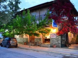 Sejur Grecia - Kalithea | Alkionis Studios - 7 nopti autocar