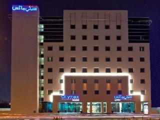 Hotel  Sejur Dubai City   Citymax Bur Dubai - 7 nopti