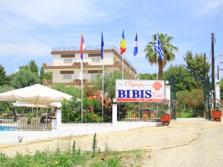 Hotel  Sejur Grecia - Metamorphosi | Olympic Bibis - 7 nopti autocar