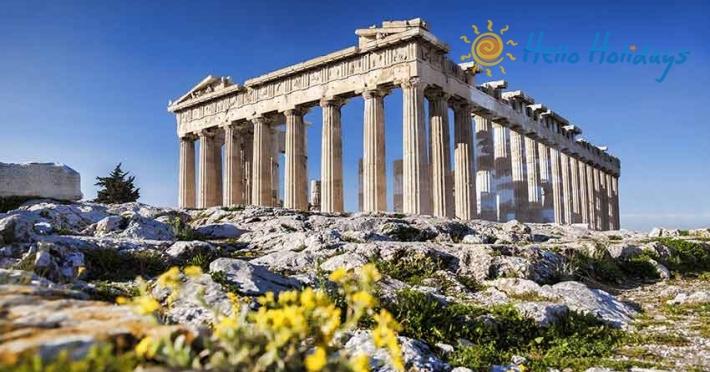 Circuit Grecia