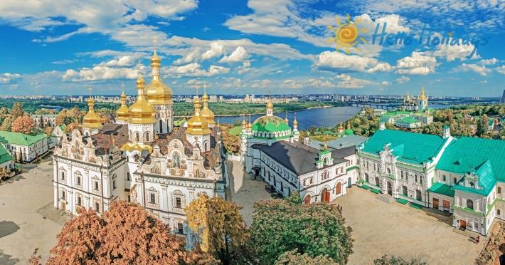 Circuit Tarile Baltice - Belarus - Ucraina | 11 zile - Autocar | 2020