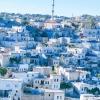 Nota Circuit Cappadocia - Antalya | 8 zile - Avion | 2021